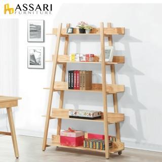 【ASSARI】田園白臘木實木書架(寬108x深35x高182cm)真心推薦  ASSARI