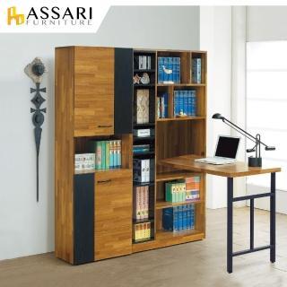 【ASSARI】奧蘿拉雙色開放書櫃+側桌(寬60x深32x高182cm)真心推薦  ASSARI