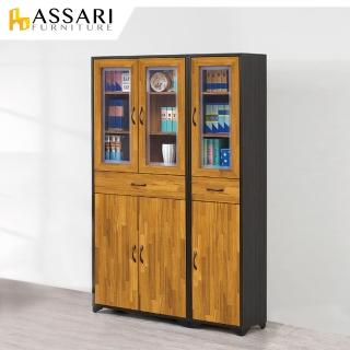 【ASSARI】海灣2.6尺書櫃(寬79x深30x高187cm)  ASSARI
