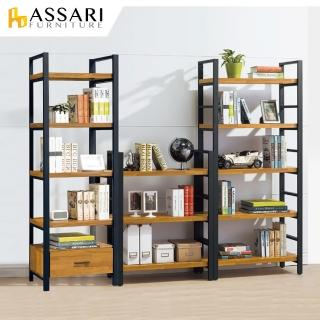 【ASSARI】海灣工業風低書架(寬80x深34x高104cm)推薦折扣  ASSARI