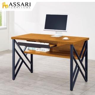 【ASSARI】海灣4.2尺工業風鐵架電腦桌(寬127x深60x高78cm)  ASSARI