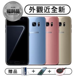 【SAMSUNG 三星】福利品 Galaxy S7 Edge 32GB 智慧型手機(贈無線充電器+清水套+保護貼)