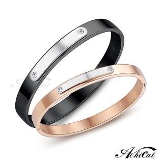 【AchiCat】情侶手環 白鋼對手環 永恆愛情 B270(素面款)  AchiCat