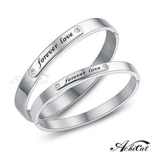 【AchiCat】情侶手環 白鋼對手環 永恆愛情 B270(文字款) 推薦  AchiCat