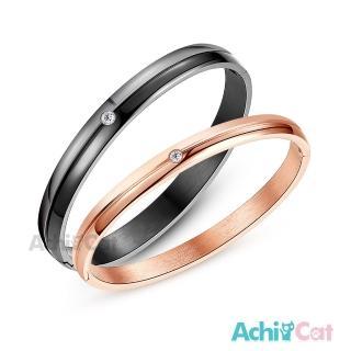 【AchiCat】情侶手環 白鋼對手環 情有獨鍾 多款任選 B5034  AchiCat