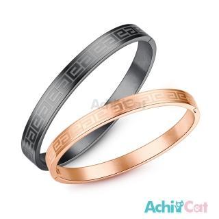 【AchiCat】情侶手環 白鋼對手環 神秘國度 情人節推薦 B6025 推薦  AchiCat