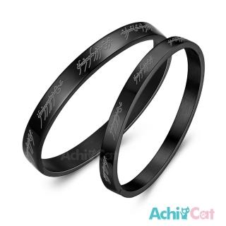 【AchiCat】情侶手環 白鋼對手環 愛的敲敲話 情人節推薦 B5016(黑玫)  AchiCat