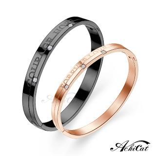 【AchiCat】情侶手環 白鋼手環 追愛進行式 情人節禮 B3067(黑玫)  AchiCat