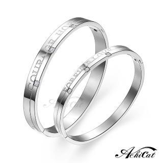 【AchiCat】情侶手環 白鋼手環 追愛進行式 情人節禮 B3067(銀色)好評推薦  AchiCat