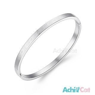【AchiCat】鋼手環 白鋼手環 心甜意洽 愛心 B4058  AchiCat