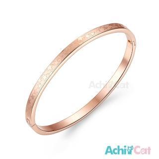 【AchiCat】鋼手環 白鋼手環 浪漫夜空 星星 B4060好評推薦  AchiCat