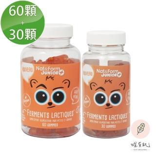 【OuiOrganic 唯有機】法國樂恩芬-益生菌營養軟糖-水蜜桃優格風味(60顆+30顆)推薦折扣  OuiOrganic 唯有機