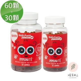 【OuiOrganic 唯有機】法國樂恩芬-健體蜂膠營養軟糖-綜合水果風味(60顆+30顆)  OuiOrganic 唯有機