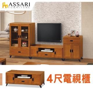 【ASSARI】歐恩4尺電視櫃(寬120x深40x高45cm)  ASSARI