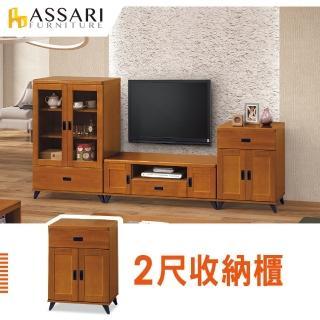 【ASSARI】歐恩2尺收納櫃(寬60x深40x高81cm)強力推薦  ASSARI