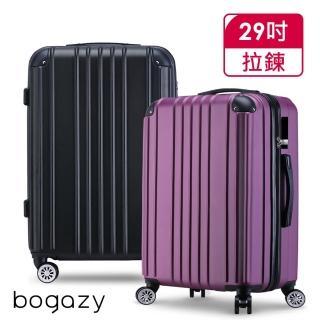 【Bogazy】眷戀時光 29吋鑽石紋質感行李箱(多色任選)好評推薦  Bogazy