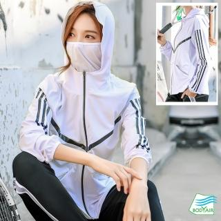 【BODYAIR】罩臉式流線反光條連帽外套(運動.健身.慢跑)強力推薦  BODYAIR