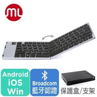 【morelife】藍牙折疊式鍵盤-銀黑(WKB-2300C)  morelife