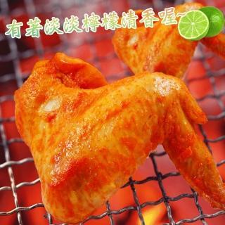 【老爸ㄟ廚房】小資族黃金熟烤檸檬香雞翅 7包組(5支/包)強力推薦  老爸ㄟ廚房