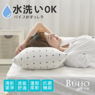 【BUHO布歐】可調式舒柔透氣水洗枕-愛心圓點(1入)真心推薦  BUHO布歐