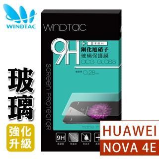 【WINDTAC 資詠】HUAWEI NOVA 4E 玻璃保護貼(9H硬度、防刮傷、防指紋) 推薦  WINDTAC 資詠