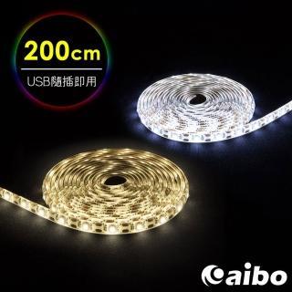【aibo】LIM3 USB多功能黏貼式 LED防水軟燈條(200cm)  aibo