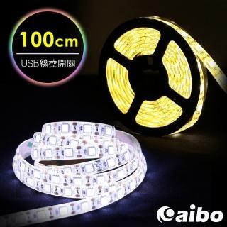 【aibo】LIM5 USB高亮度黏貼式 LED防水線控開關軟燈條(100cm)折扣推薦  aibo