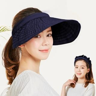 【幸福揚邑】防曬抗UV髮圈大帽檐顯瘦可折疊空頂遮陽帽(藍)  幸福揚邑