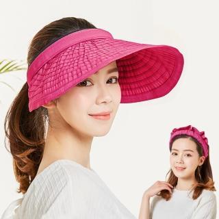 【幸福揚邑】防曬抗UV髮圈大帽檐顯瘦可折疊空頂遮陽帽(玫)  幸福揚邑