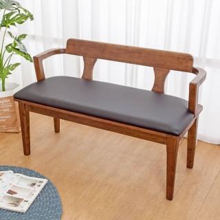 【Bernice】尼爾斯全實木扶手長凳/穿鞋椅/二人座/兩人椅 推薦  Bernice