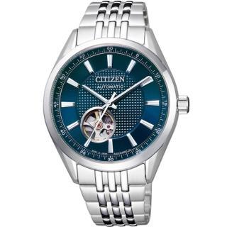 【CITIZEN 星辰】時尚紳士鏤空機械錶/藍x銀(NH9110-81L)  CITIZEN 星辰