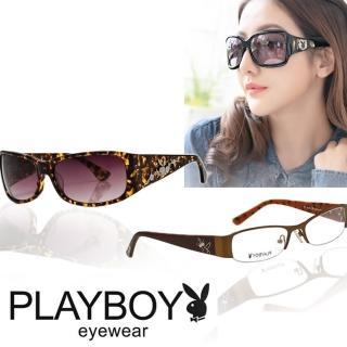 【PLAYBOY】光學/太陽眼鏡(共多款)  PLAYBOY
