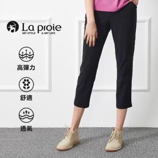 【La proie 萊博瑞】女式春夏輕薄彈力快乾九分褲(六色-輕薄舒適涼爽九分褲)  La proie 萊博瑞