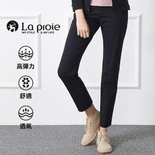 【La proie 萊博瑞】女式春夏輕薄彈力快乾長褲(三色-輕薄舒適百搭修身長褲)真心推薦  La proie 萊博瑞