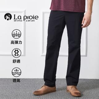 【La proie 萊博瑞】男式夏季輕薄快乾運動風長褲(兩色-輕薄運動剪裁彈力長褲)  La proie 萊博瑞