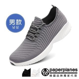【Paperplanes】韓國空運/版型正常。男款透氣針織凹紋設計超止滑休閒鞋(7-532共3色/現+預)  Paperplanes