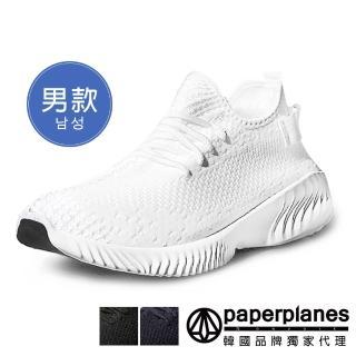 【Paperplanes】韓國空運/版型正常。男款手工織紋超軟Q厚底休閒鞋(7-533共3色/現+預)真心推薦  Paperplanes