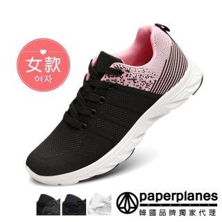 【Paperplanes】韓國空運/版型正常。女款透氣拼色織紋緩衝防滑情侶休閒鞋(7-100534共4色/現+預)好評推薦  Paperplanes