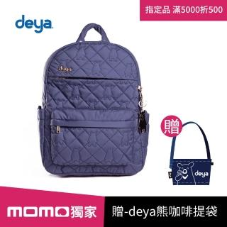 【deya】氧氣熊後背包真心推薦  deya
