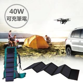 【Suniwin】戶外折疊便攜40W太陽能充電包/旅行/露營電源供應神器(太陽能充電板/旅行/露營)  Suniwin