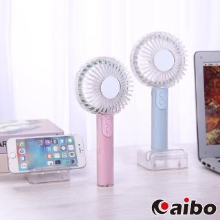 【aibo】AB198 水晶補光燈 桌立/手持 USB充電隨身支架風扇  aibo