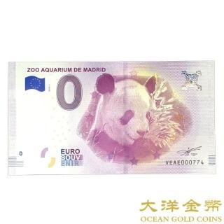 【台灣大洋金幣】熊貓0歐元紀念鈔(0歐元紀念卷 收藏)  台灣大洋金幣
