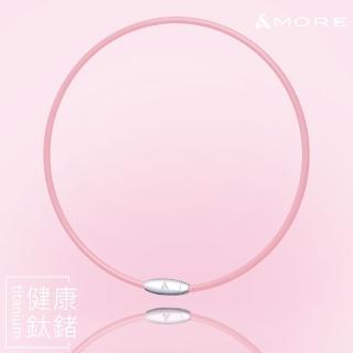 【&MORE 愛迪莫】健康鈦鍺項鍊-MegaPowerII-粉紅(2019年升級版)  &MORE 愛迪莫
