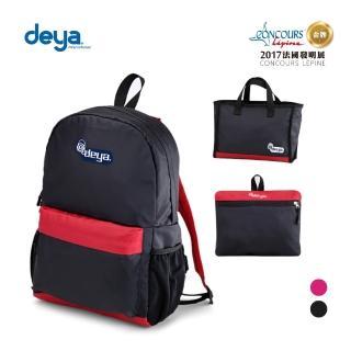 【deya】三合一撞色折疊魔法包(黑)  deya
