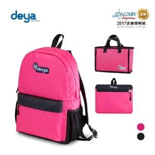 【deya】三合一撞色折疊魔法包(粉紅)  deya