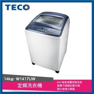 【TECO 東元】★送提籃三件組★ 全新福利品 14公斤FUZZY人工智慧超音波定頻洗衣機(W1417UW)強力推薦  TECO 東元