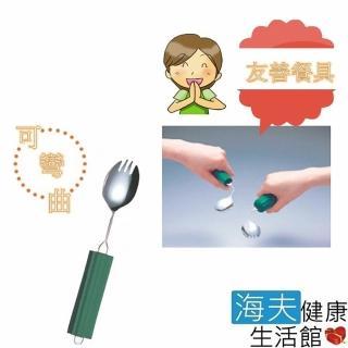 【海夫健康生活館】日本舒適握柄 可變形餐具  海夫健康生活館