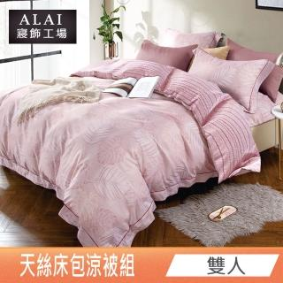 【ALAI寢飾工場】台灣製 3M吸濕排汗天絲雙人床包涼被組(雙人5×6.2尺)強力推薦  ALAI寢飾工場