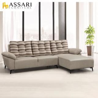 【ASSARI】路斯舒適靠背L型貓抓皮沙發(275cm)強力推薦  ASSARI