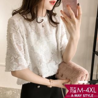 【Amay Style 艾美時尚】微透感雪紡短袖上衣。加大碼M-4XL(2色.預購)  Amay Style 艾美時尚